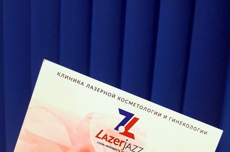 День красоты MEDER в LazerJazz