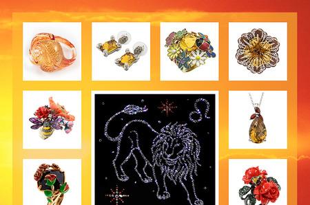 Выбираем украшения по знакам Зодиака: Лев