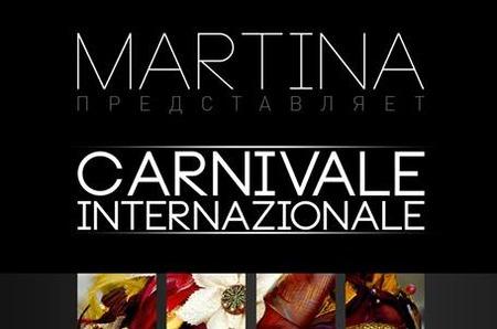 Яркие краски и зажигательные танцы на мультикультурном карнавале от Мартины