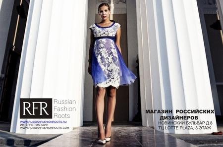 a0cedd5e5f5c Russian Fashion Roots   Intermoda.Ru - новости мировой индустрии ...