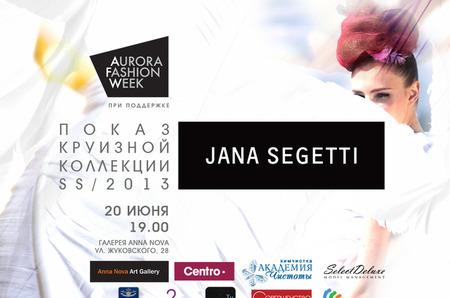 Jana Segetti круиз коллекция SS 2013 в галерее Anna Nova