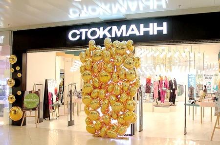В феврале  СТОКМАНН открыл два новых универмага в Москве