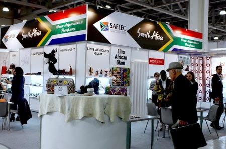Обувь и сумки из ЮАР – тандем экзотики и качества