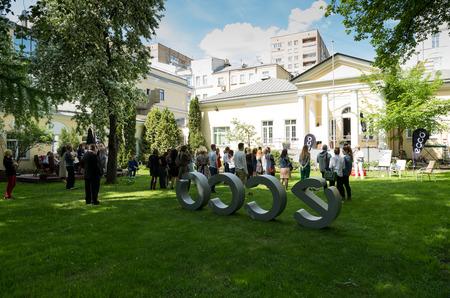 В Москве прошла презентация новой коллекции датского бренда ЕССО