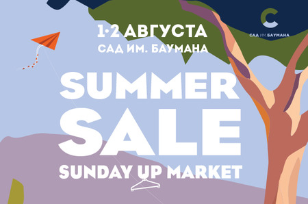 SUMMER SALE 2015 Sunday Up Market