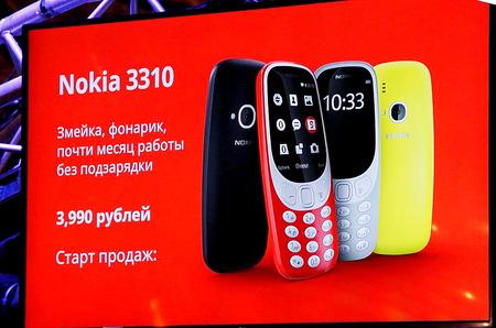 Презентация легендарной Nokia 3310