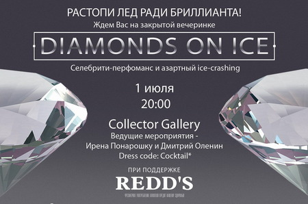 Diamonds on Ice