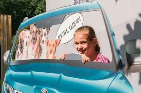 Модная выставка: бренд ŠKODA  помог найти #всемпособаке