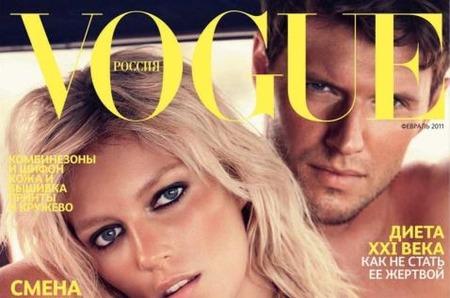 Vogue 02.2011 Перезагрузка