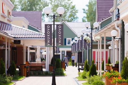 Первый в России дисконт Loriblu откроется во Vnukovo Outlet Village