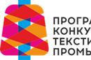 Кожевенная продукция российских производителей была представлена на миланской выставке Lineapelle при поддержке Минпромторга РФ.