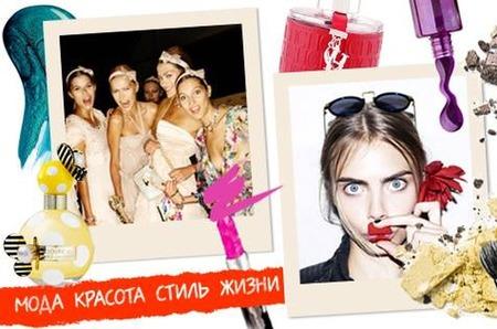 FashionTime.ru теперь в новом дизайне!