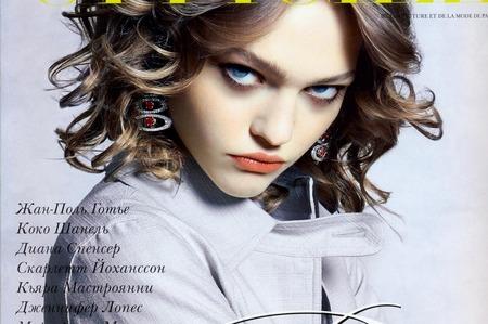 Журнал L'Officiel Russia будет перезапущен