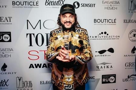 Журнал MODA topical и компания Beautix представил: 11-ую ежегодную звездную премию «Topical Style Awards 2019»!