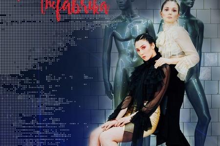 Российских специалистов fashion индустрии приглашают на «Fashion Tech Week»