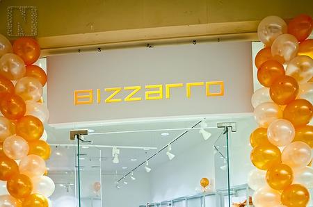 Осенние открытия BIZZARRO