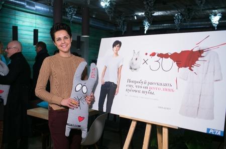 Телеведущая Ольга Шелест представила новую акцию «PETA»