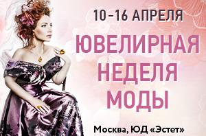 Estet Fashion Week станет на два дня больше