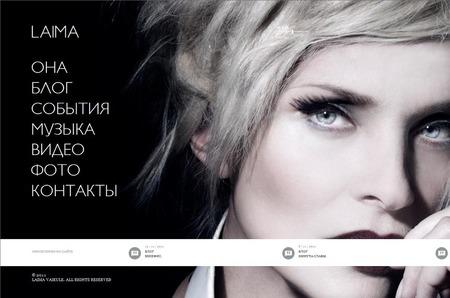 Заработал новый сайт звезды эстрады  Лайма Вайкуле,  соучредителя компании «Лайма-Люкс Групп» http://laima.com!