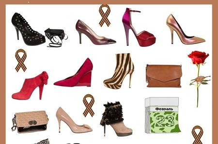 Обувные подарки на 23 февраля с ASSOCALZATURIFICI
