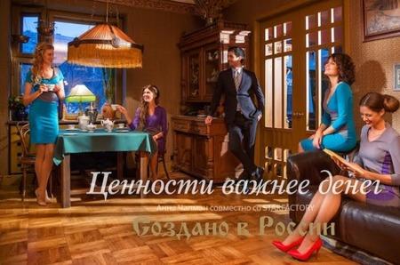"""Анна Чапман представит свой бренд ANNACHAPMAN на ярмарке Play Fashion в ТЦ """"Метрополис"""""""
