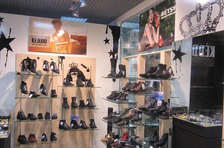 Новый магазин KEDDO открылся в Стерлитамаке