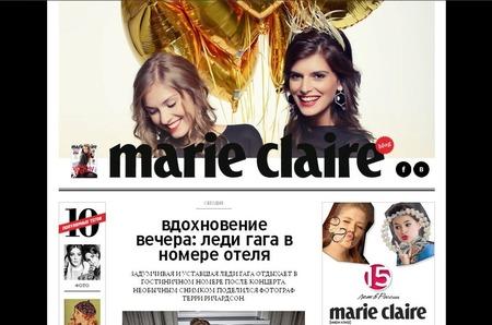 Блог MarieClaire.ru – мода, красота, тренды и вдохновение