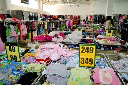 Стоковые магазины модной одежды