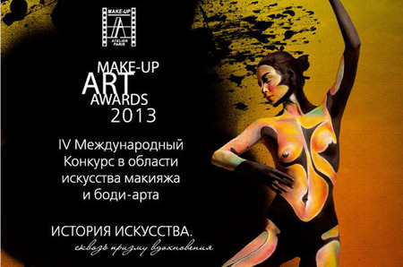 Make-Up Art Awards 2013