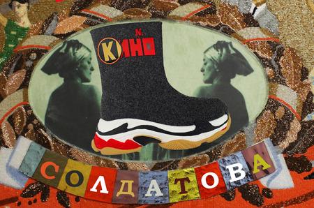 Коллекция Ольги Солдатовой для марки Tervolina