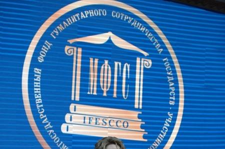 В Москве прошла IV торжественная церемония вручения Межгосударственной премии СНГ <<Звёзды Содружества>>