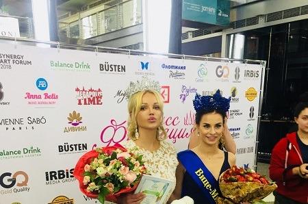 Яна Отман выиграла конкурс «Мисс Федерация - 2018»