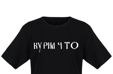 Марка Oh, мy представляет коллаборацию  с Музеем Уличного Искусства в Санкт Петербурге