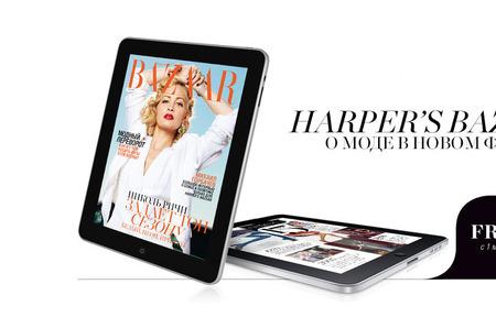 Harper's Bazaar в вашем iPad