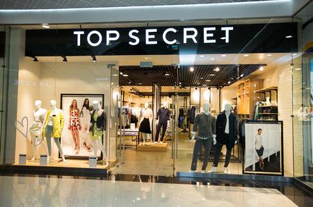Польский бренд Top Secret успешно развивает франчайзинговую сеть магазинов в кризис