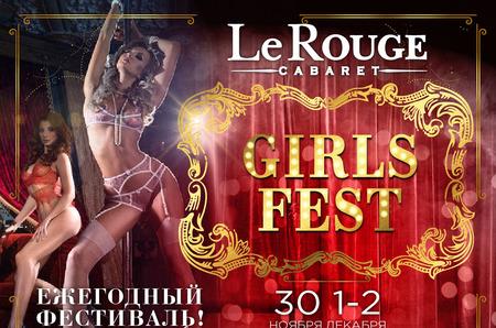 """Ежегодный фестиваль """"GIRLS FEST"""" в кабаре Le Rouge!    30 ноября,1-2 декабря!"""