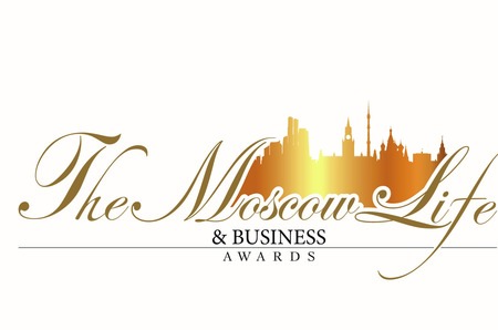 Премия   THE MOSCOW LIFE & BUSINESS AWARDS - 2018