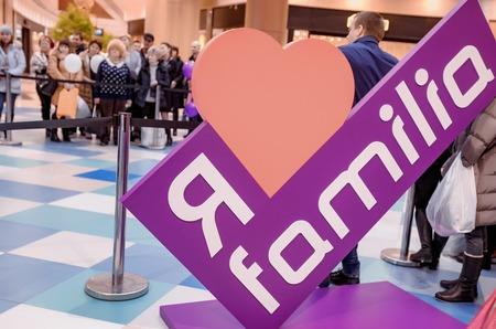 Familia вошла в ТОП-100 лучших работодателей России