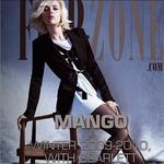 Модные летние майки 2011 представили в своей модной коллекции Mango.