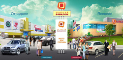 Информация о магазинах, а также о кафе, детской игротеке и др. развлечениях.  Схемы этажей.