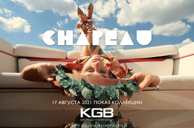 Показ коллекции KGB на Международной выставке головных уборов Chapeau 2021