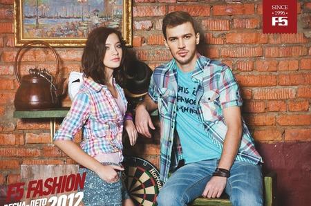 Акция в московских магазинах F5: новая коллекция Весна-Лето 2012 со скидкой 20%!