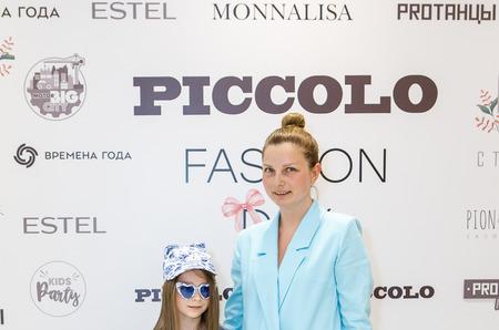 3 июня прошел праздник для детей и взрослых PICCOLO Fashion Day