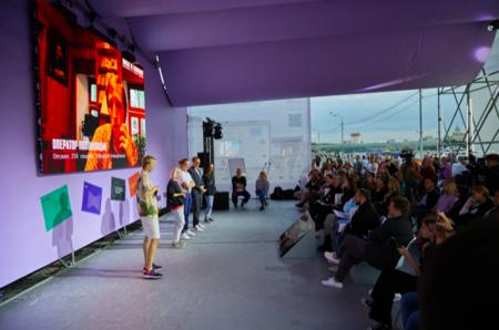 Группа компаний ГПМ КИТ провела питчинги в экспериментальном формате в рамках «Российской креативной недели»