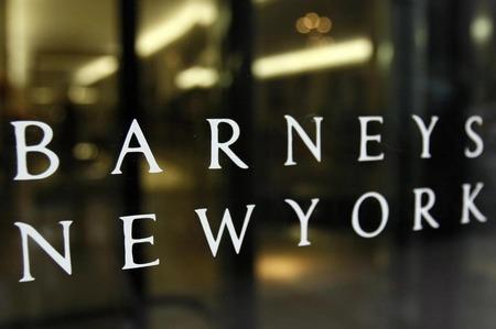 Компания Barneys NewYork – банкрот