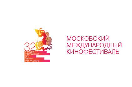 самые яркие наряды открытия 33-го ММКФ