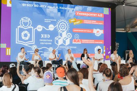 "На конференции ""Инновации и дизайн"" обсудили future fashion в рамках антишколы ""Индустрия моды"" на форуме «Таврида»"