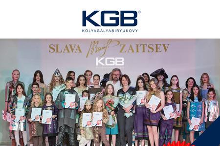 Юбилейное Fashion Show модного бренда эксклюзивной одежды KGB / Kolya Galya Biryukovy