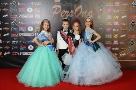 В Москве прошел XIV Фестиваль моды и талантов «Stars International 2021» и Всероссийский конкурс обаяния и талантов «Маленькие мисс и мистер Россия 2021»