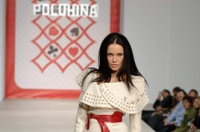 Показ новой коллекции «Игра» модельера Ольги Полухиной сезона осень/зима 2009/2010 на Неделе моды в Москве.